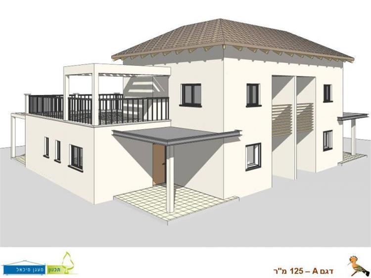 בית פרטי, דגם דוכיפת - תכנון מעגן מיכאל - אדריכלות ובינוי ערים