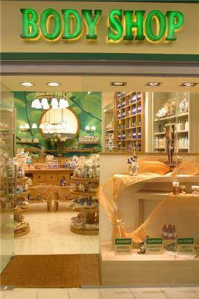 בודי שופ, חנות קונספט - גלית אבינועם אדריכלות ועיצוב פנים