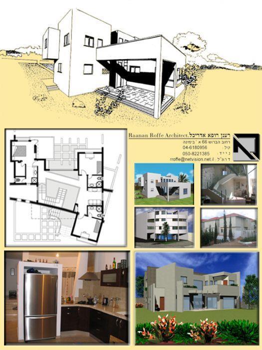 בית פרטי - ר.ר אדריכלים