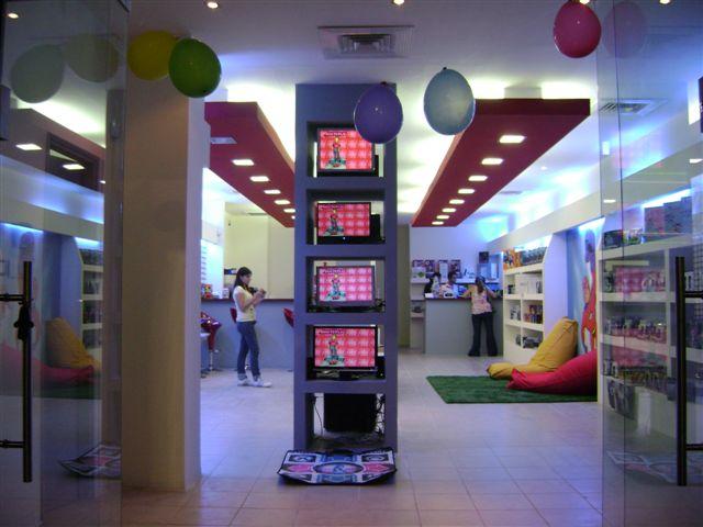 חנות מולטימדיה - בתשי דיזיין סטודיו