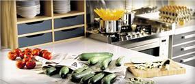 שיש מעוצב למטבח מבית שיש כהן