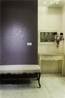 מכון יופי ''עורגני'' -עיצוב ליאת הראל