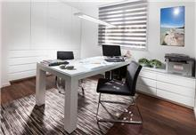 משרד ביתי, מיטל צימבר