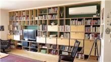 ספריה מקיר לקיר, העץ הנדיב