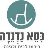 כסא נדנדה - לוגו