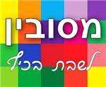 מסובין - לוגו