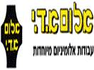 אלום א.ד.י. ש.ב בעמ