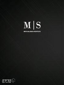 מיקיטה סלומון - אדריכלות