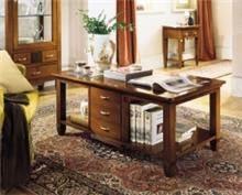 שולחן סלון 19