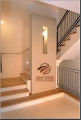 מדרגות משטח