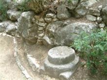 אבן 7