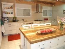 המטבח הביתי