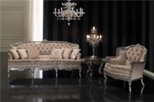 מערכת ישיבה בחיפויי כסף - רהיטי מוביליה
