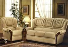 מערכת ישיבה מפוארת - רהיטי מוביליה