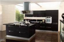 מטבח שחור במבוק
