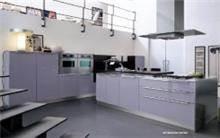 מטבח איטלקי סגול
