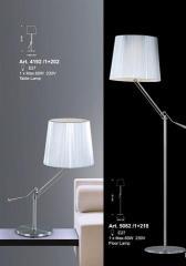 מנורת קריאה לבנה