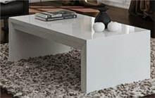 שולחן סלון מודרני