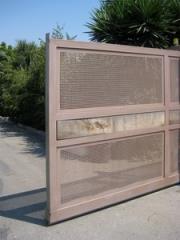 שער חניה חשמלי