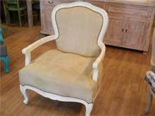 כורסא בעיצוב רטרו - Treemium - חלומות בעץ מלא
