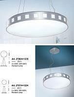 מנורת תליה אלגנטית