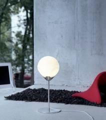 מנורת שלוחן כדורית