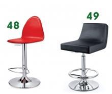 כסא בר אדום ושחור - היבואנים