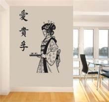 מדבקת קיר גיישה יפנית