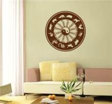 מדבקת קיר גלגל מזלות סיני