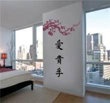 מדבקת קיר אותיות יפניות ועץ סקויה