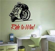 מדבקת קיר אופנוע ספורט