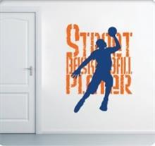מדבקת קיר כדורסל רחוב