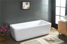 אמבטיה חלמיש - חלמיש