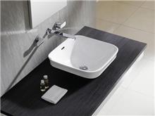 כיור לחדר האמבטיה - חלמיש