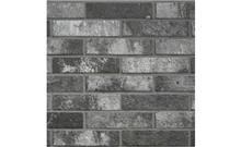 בריקים לחיפוי הקירות - חלמיש