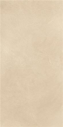 אריחי חיפוי 1380 - חלמיש