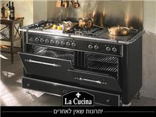 תנור משולב דגם מפואר שחור