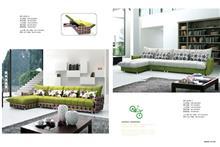 ספה נפתחת ירוק ולבן - היבואנים