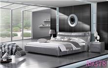 מיטה עור זוגית מפוארת - היבואנים