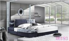 מיטה מרופדת כחולה כהה - היבואנים