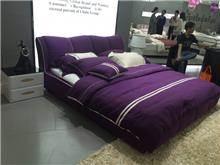 מיטה מרופדת סגולה - היבואנים