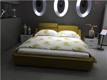 מיטה מרופדת צהוב - היבואנים