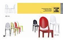 כיסאות PC-802 - היבואנים