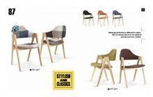 כיסאות אוכל PP-307 - היבואנים