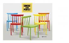 כיסאות אוכל PP679 - היבואנים