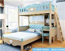 חדר ילדים 608812-4 - היבואנים
