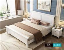מיטה זוגית קלאסית - 618