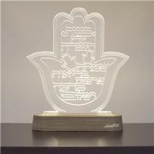 מנורת גביש - ברכת חמסה - שקע ותקע