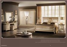 חדר שינה מלכותי ומרשים - רהיטי מוביליה