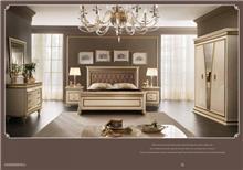 חדר שינה מרשים ומלכותי - רהיטי מוביליה